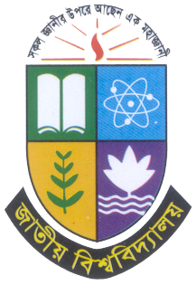 National university bangadesh